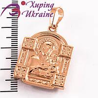 Подвеска позолота Ладанка Матроны/Богородица (икона)