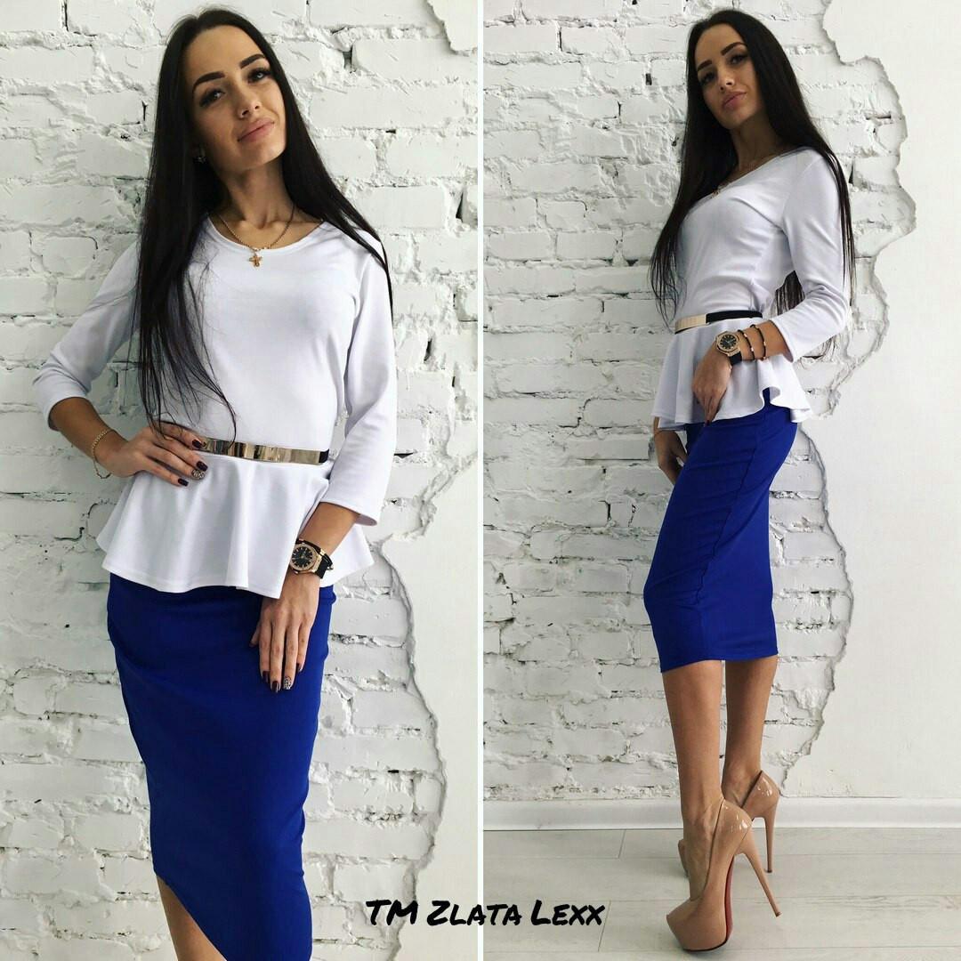 Костюм синий юбка кофта