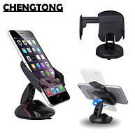 Универсальный держатель телефона в авто на присоске