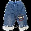 Утеплённые джинсы детские