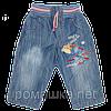 Тонкие джинсы детские