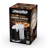 Кофемолка Mesko MS 4473 white / кухонные принадлежности