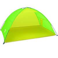Палатка пляжная двухместная 200х130х90 см.