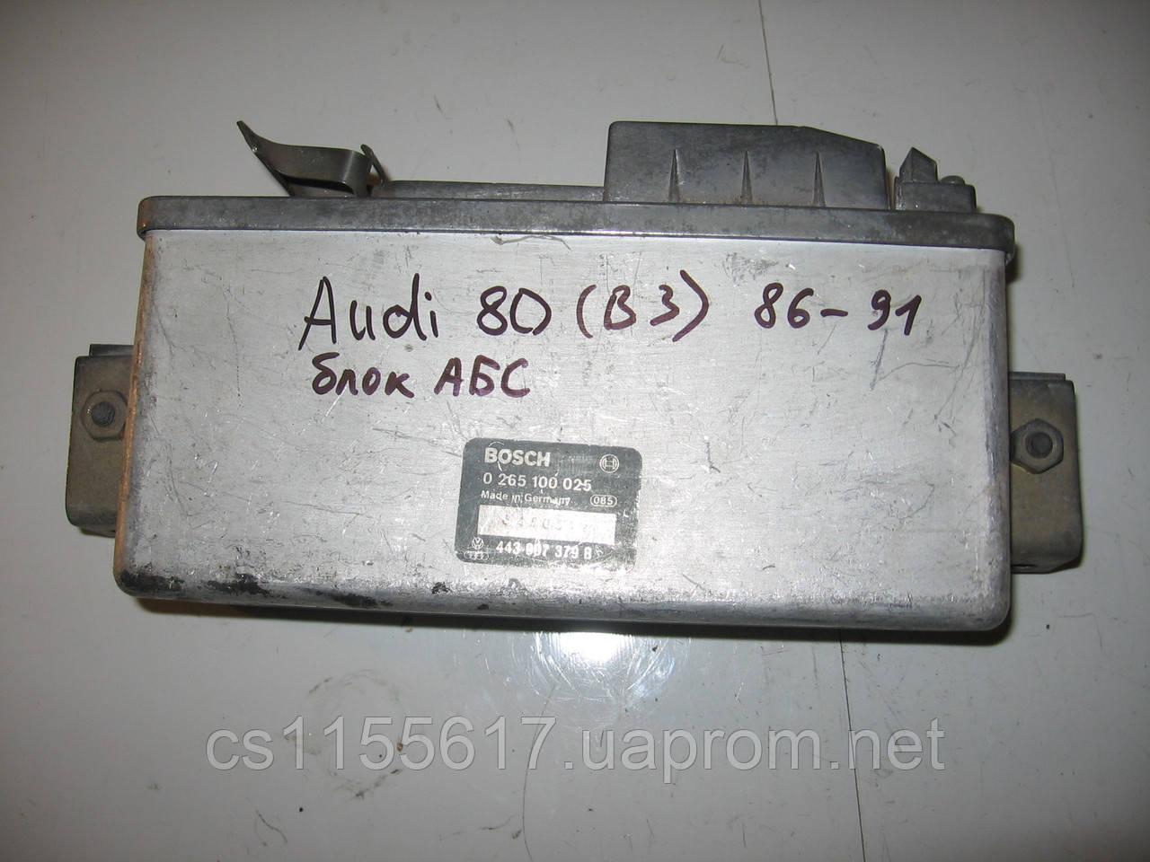 Блок управления ABS 0265100025 б/у на Audi 80 (B3) год 1986-1991