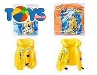 Детский надувной жилет для плавания, BT-IG-0006