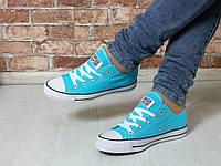 Кеды Converse All Star Голубые, фото 1