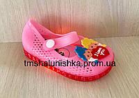 Резиновые туфли с подсветкой для девочки Шалунишка