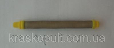 Фильтр пистолета М (желтый), комплект 2 шт.