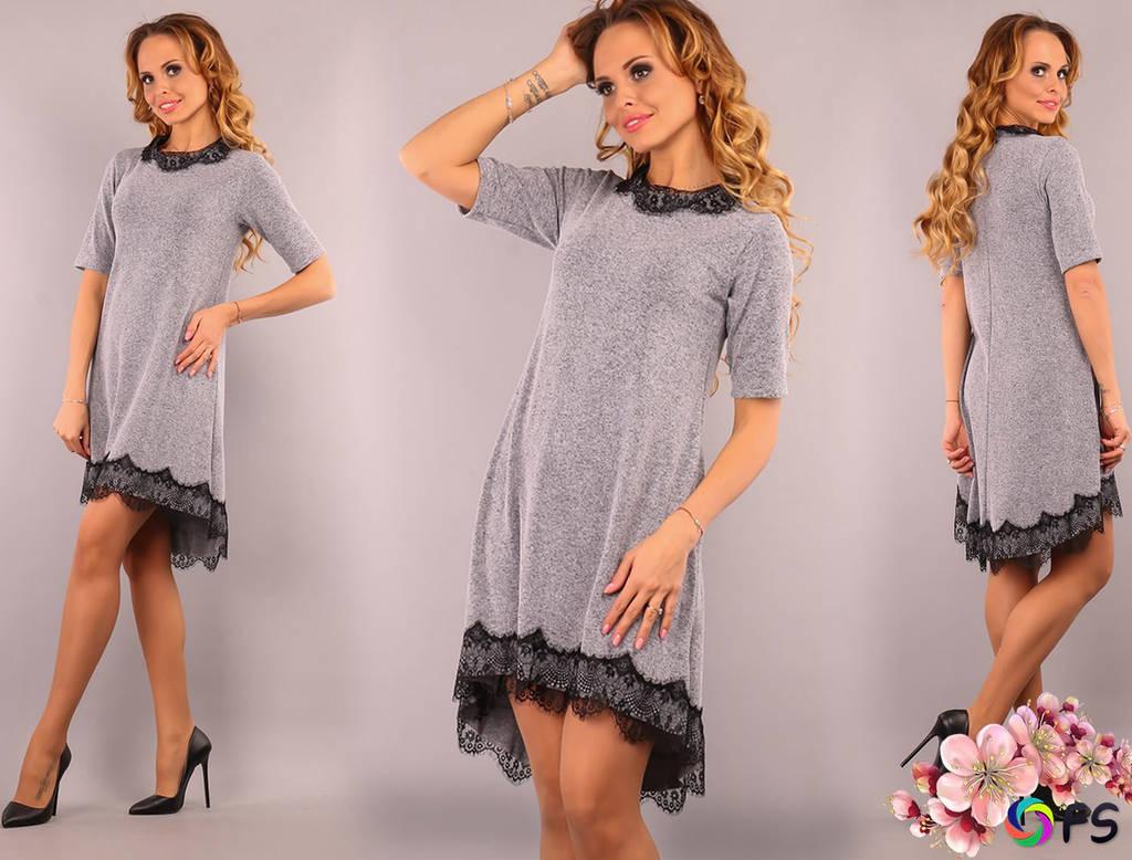 Платье женское ботал арт 48096-8