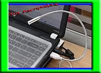 USB LED Light Metal светодиодный фонарик для ноутбука Гибкий USB фонарик