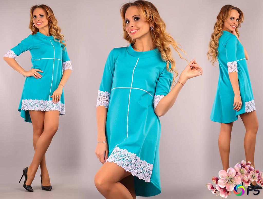 Платье женское арт 48097-8