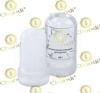 Натуральный солевой дезодорант Chandi, 60 г