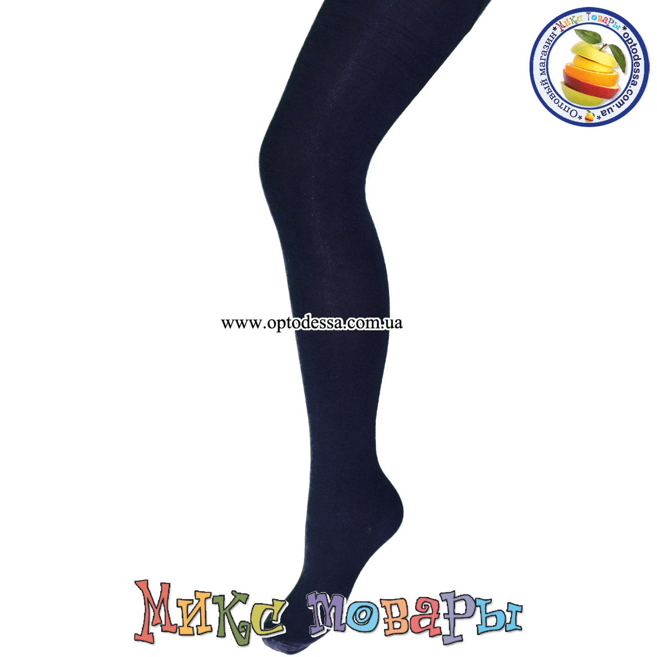 Темно синие Колготки производства Турция Размер: 11- 12 лет (15008-11)