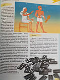 Енциклопедія для дітей., фото 5