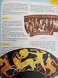Енциклопедія для дітей., фото 4
