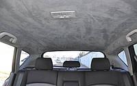 Самоклеющаяся алькантара серый  на поролоне 145х100 см