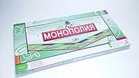 Настольная игра Монополия классическая Зеленая коробка