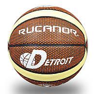 Баскетбольный мяч Rucanor DETROIT 28756-01 Руканор