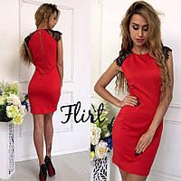 Красивое женственное платье с кружевом на плечах 063