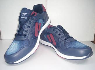 a78b37850 Кроссовки джинсовые Wanderfull: продажа, цена в Житомире. кроссовки ...