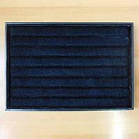 Планшет горизонтальный для колец/серег 735002 размер 35*23 см