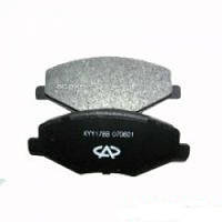 Тормозные колодки передние Cherry Amulet FITSHI A11-6GN3501080 3820-36BC