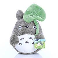 Игрушка мягкая Мой сосед Тоторо My Neighbor Totoro  20 см