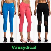 Женские спортивные лосины для спорта, Vansydical, спортивная одежда для фитнеса, для йоги, леггинсы, капри