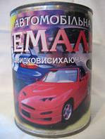 Эмаль автомобильная быстросохнущая белая 0,9