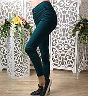 Женские стильные узкие джинсы бутылка