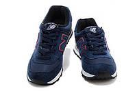Кроссовки мужские New Balance US574M1. нью баланс, магазин обуви сайт