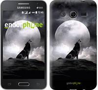 "Чехол на Samsung Galaxy Core 2 G355 Воющий волк ""934c-75"""