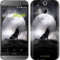 """Чехол на HTC One M8 Воющий волк """"934c-30"""""""