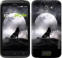 """Чехол на HTC One X Воющий волк """"934c-42"""""""