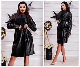 Пальто женское ботал арт 48112-8