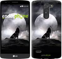 """Чехол на LG G3 Stylus D690 Воющий волк """"934c-89"""""""