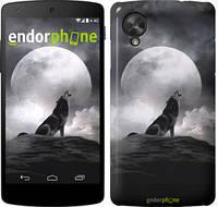 """Чехол на LG Nexus 5 Воющий волк """"934c-57"""""""