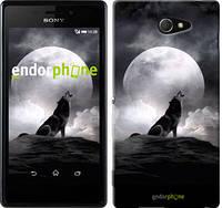 "Чехол на Sony Xperia M2 dual D2302 Воющий волк ""934c-61"""