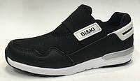 Новые Дышащие Кроссовки Мальчик Обувь Спортивная Обувь Мальчики Легкие Кроссовки 32 34 35