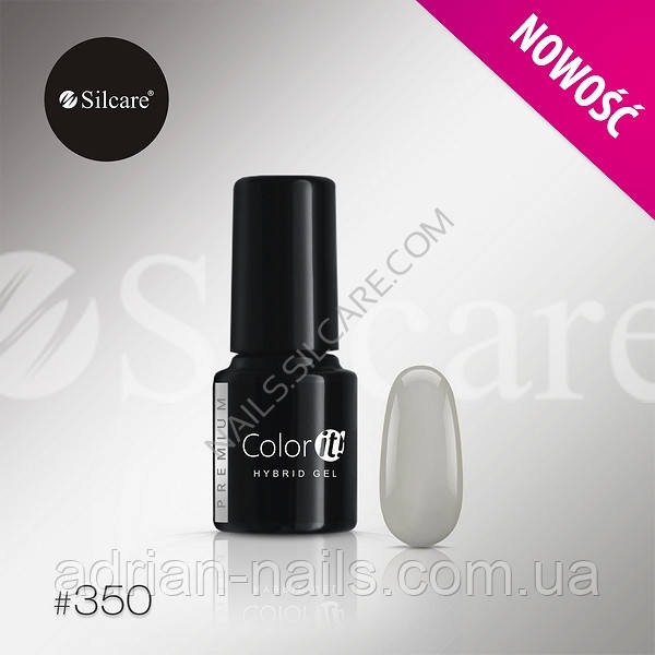 Гель-лак Color it Premium № 350