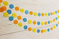 Бумажная гирлянда из кружочков, оранжевый Микс, фото 1