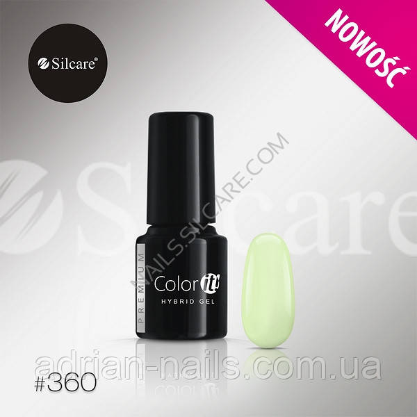 Гель-лак Color it Premium № 360