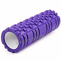 Массажный ролик (цилиндр, валик) для йоги BS 0857, 43*14см, разн. цвета