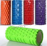 Массажный ролик (цилиндр, валик) для йоги MS 0857, 33*14см, разн. цвета