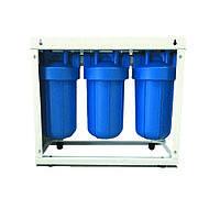 Тройная система очистки воды типа Big Blue BB10
