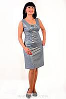Платье , интернет магазин женской одежды,вискоза , 46,48, трапеция, по колено, ( ПЛ 008)