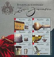Гетманские клейноды Б.Хмельницкого