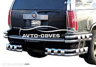 Защита задняя на Cadillac Escalade ESV (2007-2014), углы двойные двухуровневые