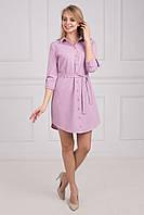 Женское платье-рубашка в сиреневом цвете