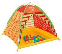 Палатка детская+40 разноцветных шариков 112х112хН90 см